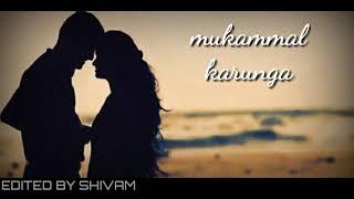 Tera zikr - Darshan raval || WhatsApp status video || latest song || cute whatsapp status || latest
