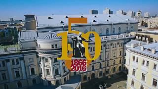 Документальный фильм к юбилею МГК им  П  И  Чайковского