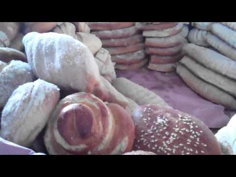 Panaderia Mexicana Mexican Bakery near La Antigua, Veracruz, Mexico