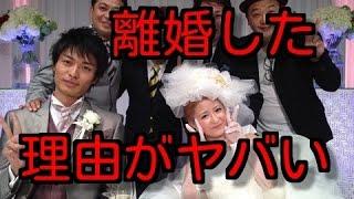 【衝撃】不倫が原因ではなかった!矢口真里が中村昌也と離婚した本当の...