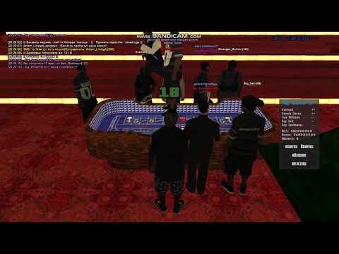 Игра в казино на 130кк | Samp-Rp Revolution