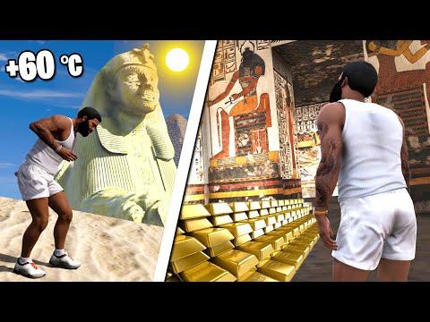 ФРАНКЛИН проник в ГРОБНИЦУ ФАРАОНА в ДРЕВНЕМ ЕГИПТЕ! - GTA 5 (Моды ГТА 5)