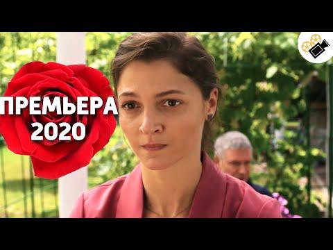 ПРЕМЬЕРА 2020 ВЗОРВАЛА