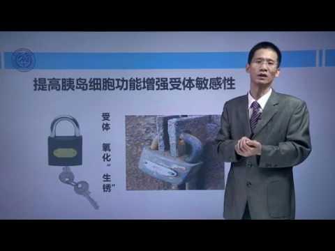 富氢水与糖尿病 - Hydrogen Rich Water & Diabetes -  Izumio Hydrogen Water  - 活美水素水