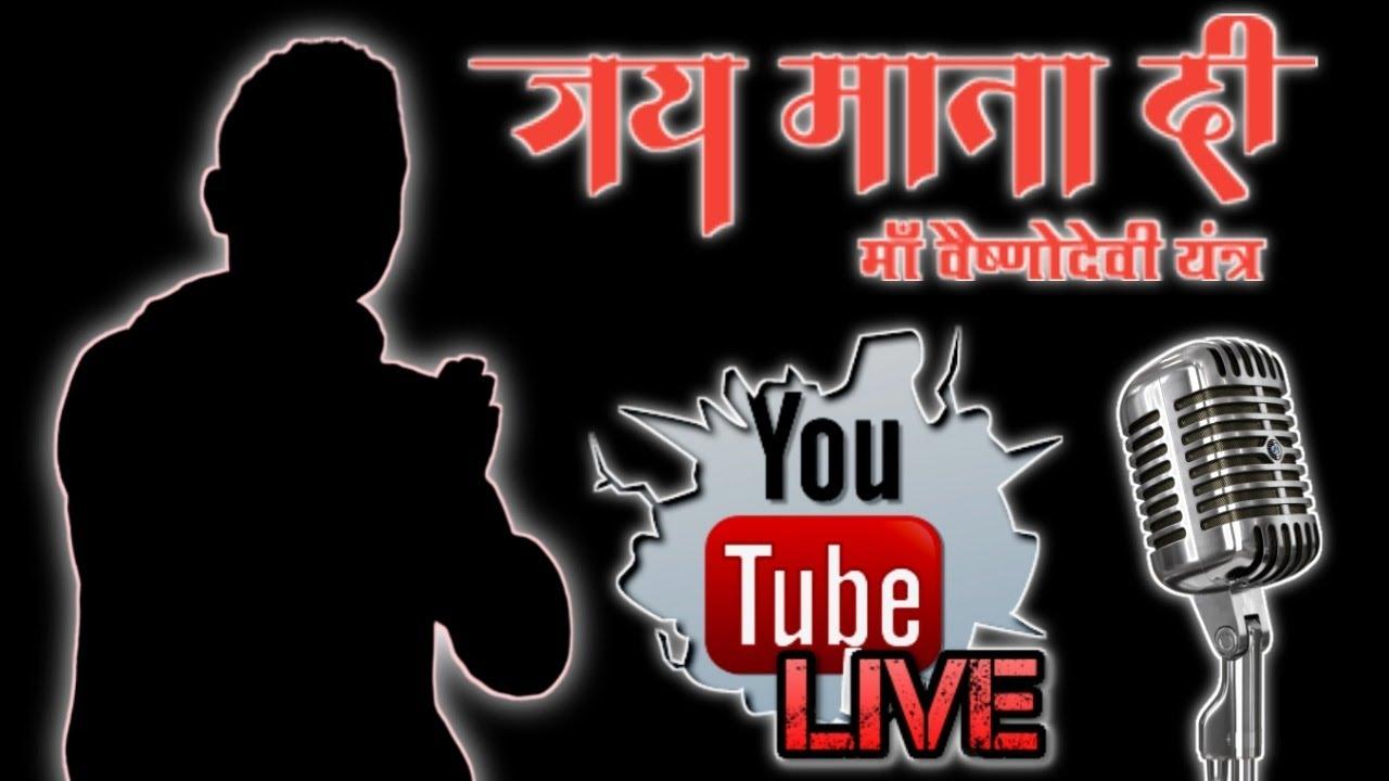 Live Information Maa Vaishno Devi 2020