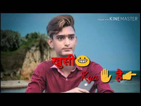 Teri Khushi Na Ho Shamil To Phir Khushi Ka