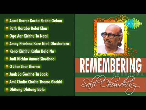 Remembering Salil Chowdhury    Bengali Song Audio Jukebox   Salil Chowdhury Songs