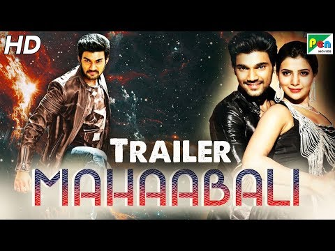 Mahaabali (2019) Official Trailer | Bellamkonda Sreenivas, Samantha | Releasing 23rd June