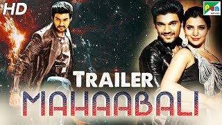 Mahaabali (2019) Official Trailer | Bellamkonda Sreenivas, Samantha | Releasing 23rd June