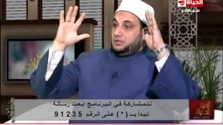 أحمد ترك يوضح حكم ارتداء المرأة لـ«البنطلون».. (فيديو)