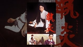 日本海の波が打ち寄せる山陰の浜辺で、一人の女が命を断った…。7年後の...