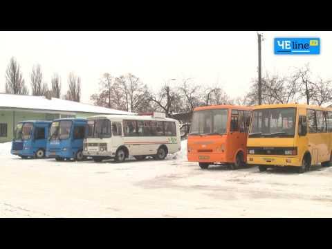 На обновленные маршруты в Чернигове выйдут 30 новых автобусов