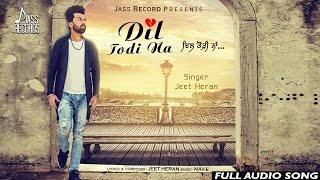 Dil Todi Na |FULL Audio)|Jeet Heran |New Punjabi Songs 2017||Latest Punjabi Songs 2017