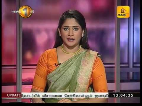News1st Lunch Time News Shakthi TV 1pm 25th July 2017