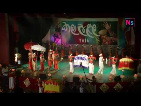 Kala Ulela 2016 of Dharmaraja College Kandy - The Dancing Item Dancing Troop