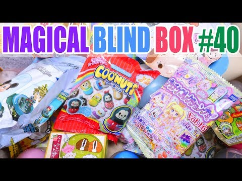 Magical Blind Box #40: PriPara, Num Noms, Disney Pixar Coo'Nuts Unboxing!