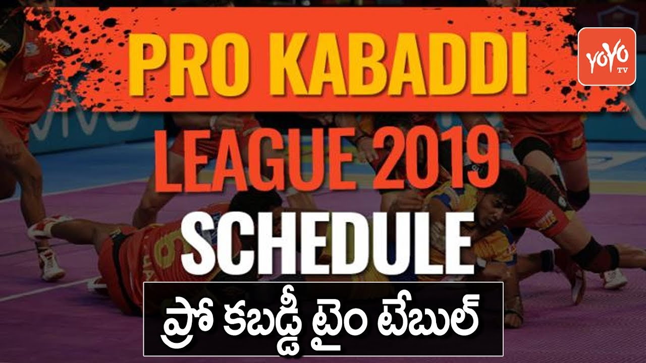 Pro Kabaddi 2019 Time Table Season 7 | Telugu Titans Team | First Match |  YOYO TV Channel