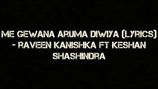 Me Gewana Aruma Diwiya (Lyrics) - ( Deweni inima Song) Raween Kanishka Keshan Shashindra