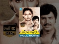 Sanchalanam Full Movie | Mohan Babu, Madhavi | K Poornachandra Rao | Chakravarthy