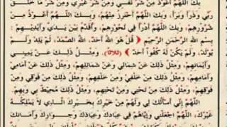 Hizib Al Imam An Nawawi