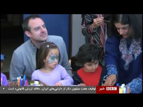 BBC Persian Report on Pardis for Children, Norooz 2014