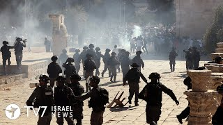 Hamas' instigated riots erupt on Jerusalem's Temple Mount - TV7 Israel News 17.01.20