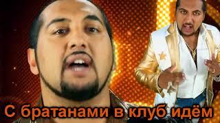 Айдигидай на русском   Tobi King   Loli mou rus