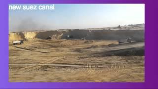 أرشيف قناة السويس الجديدة :الحفر فى 22سبتمبر2014