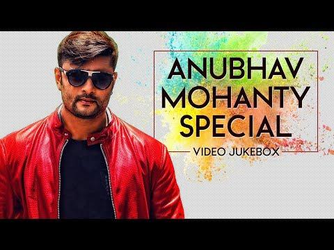 Anubhav Mohanty Special | Odia Hits |  Video Song Jukebox | Nonstop Hits