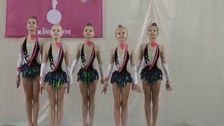 Групповые упражнения 4 (БП) Художественная гимнастика. Первенство ФСО