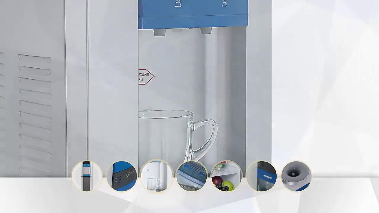 Bioray продажа кулеров для воды, пурифайеров, фильтров для воды. Большой выбор моек воздуха, увлажнителей, очистителей воздуха. Аксессуары и сменные картриджи к оборудованию. Сделать заказ вы можете на сайте или по телефону +7(495)118-20-80.