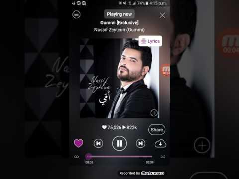 Nassif zaytoun oummi أغنية ناصيف زيتون أمي