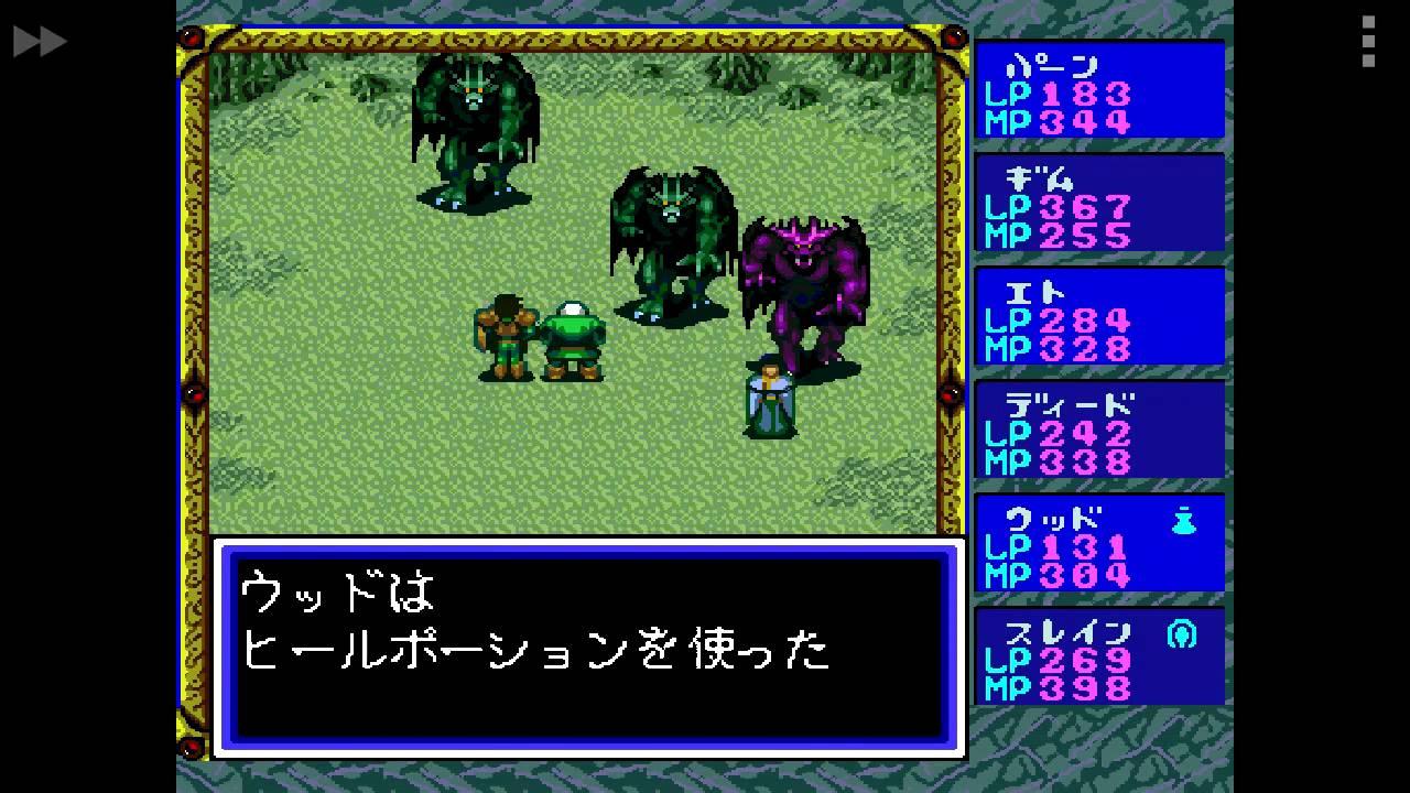 戦記 ゲーム 島 ロードス