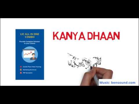 Kanyadaan - Savings Concept for Child's Higher Education and Marriage