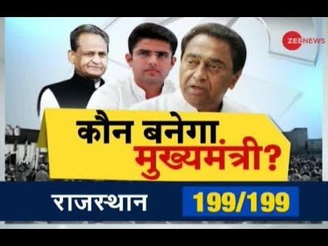 Debate: Suspense over Madhya Pradesh, Rajasthan and Chhattisgarh CM face on