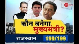 Debate: Suspense over Madhya Pradesh, Rajasthan and Chhattisgarh CM fa