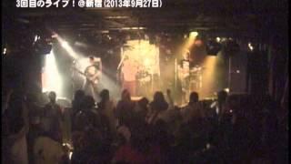 「コロガキ」ライブスケジュール 2013年 10月13日(日)甲府KAZOO HALL 11...