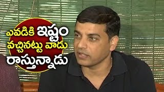 Producer Dil Raju Reacted On Tollywood Gossips | Telugu Movie Press Meet | YOYO Cine Talkies