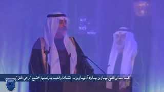 H H Sheikh Nahyan Bin Mubarak Al Nahayan