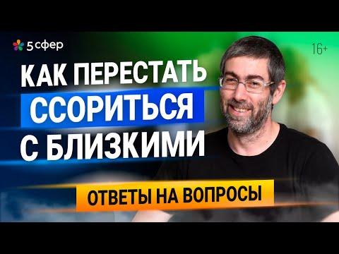 Ицхак Пинтосевич: как мотивировать себя в кризис и правильно общаться с близкими?
