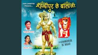 Ram Naam Ka Amrit Pi Gaya