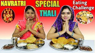 NAVRATRI SPECIAL THALI EATING CHALLENGE   Thali Eating Competition   Food Challenge India