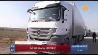 Қазақстан- Өзбекстан шекарасындағы жағдай ушығып барады