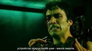 Пила 2 - Маска смерти (Майкл)
