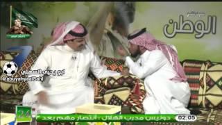 هوشة طارق النوفل وعبدالعزيز المريسل