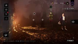 [dead by daylight][初見さん歓迎]