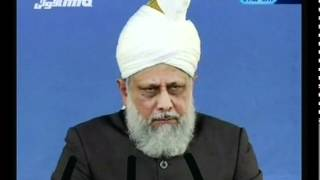 Gratitude envers Dieu - les devoirs de musulmans - sermon du 23-04-2010