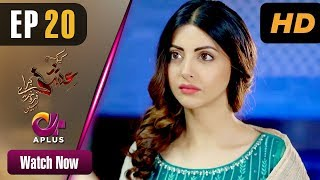 Pakistani Drama | Kyunke Ishq Baraye Farokht Nahi - Episode 20 | Aplus Dramas | Junaid Khan, Moomal