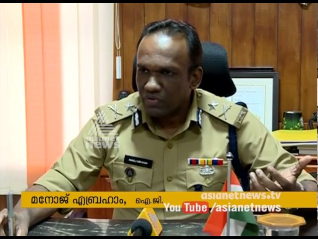 Kerala police's parental control app to track children's mobile usage