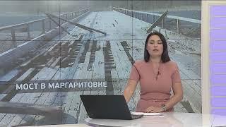 В Ольгинском районе сгорел мост